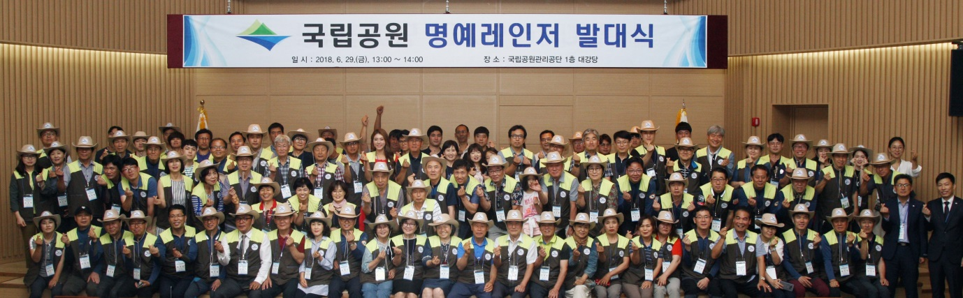 Launch ceremony for Honorary Park Rangers © KNPS