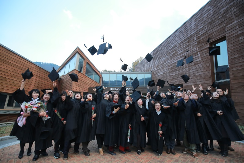 Graduation ceremony of National Park Citizens' College